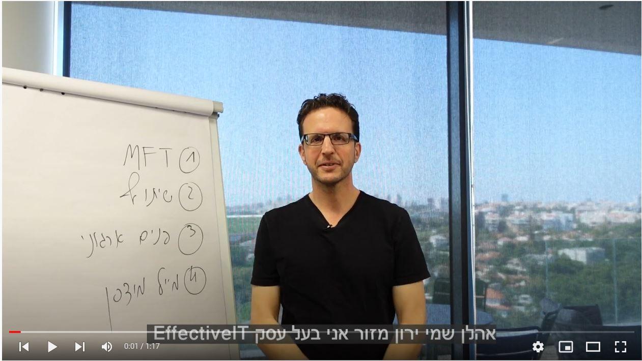תהליך ליווי צמיחה בוידאו